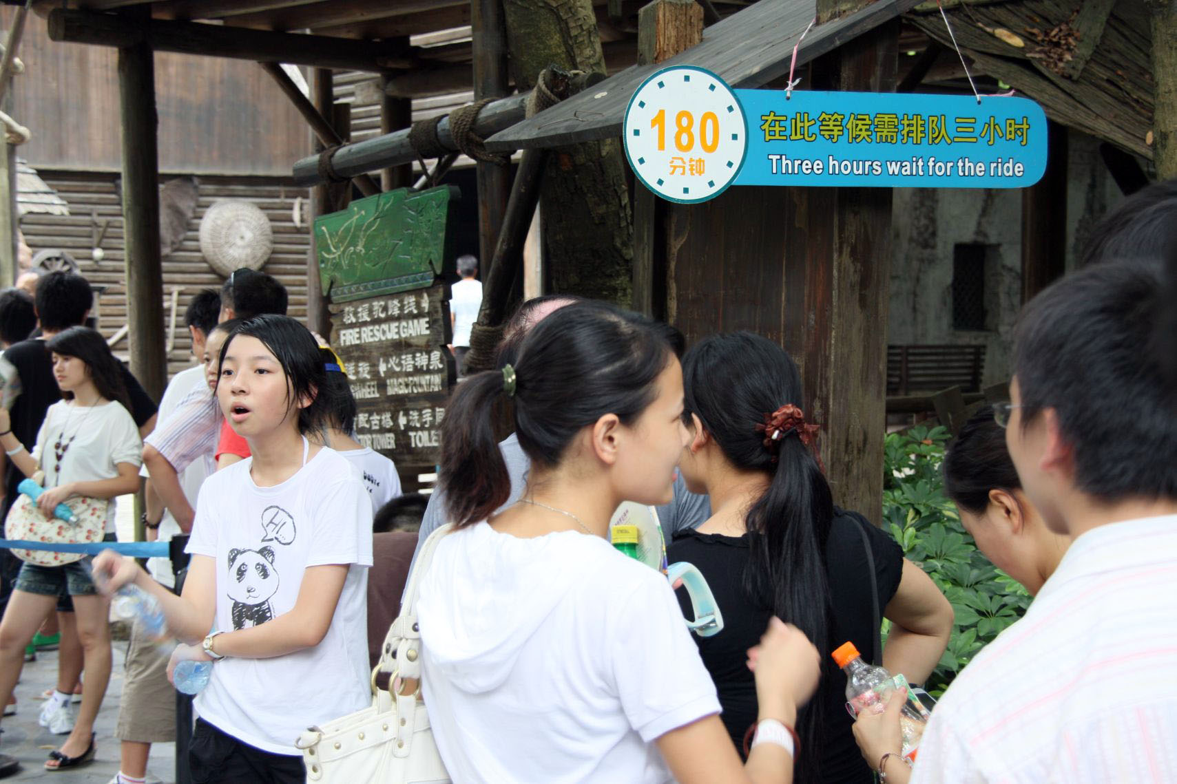 HappyValley_RollerCoaster_QueueUp.jpg - Shenzhen: Happy valley is a fun park... Queue up for more then three hours for a ride..